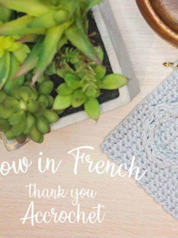 french infinity crochet swatch